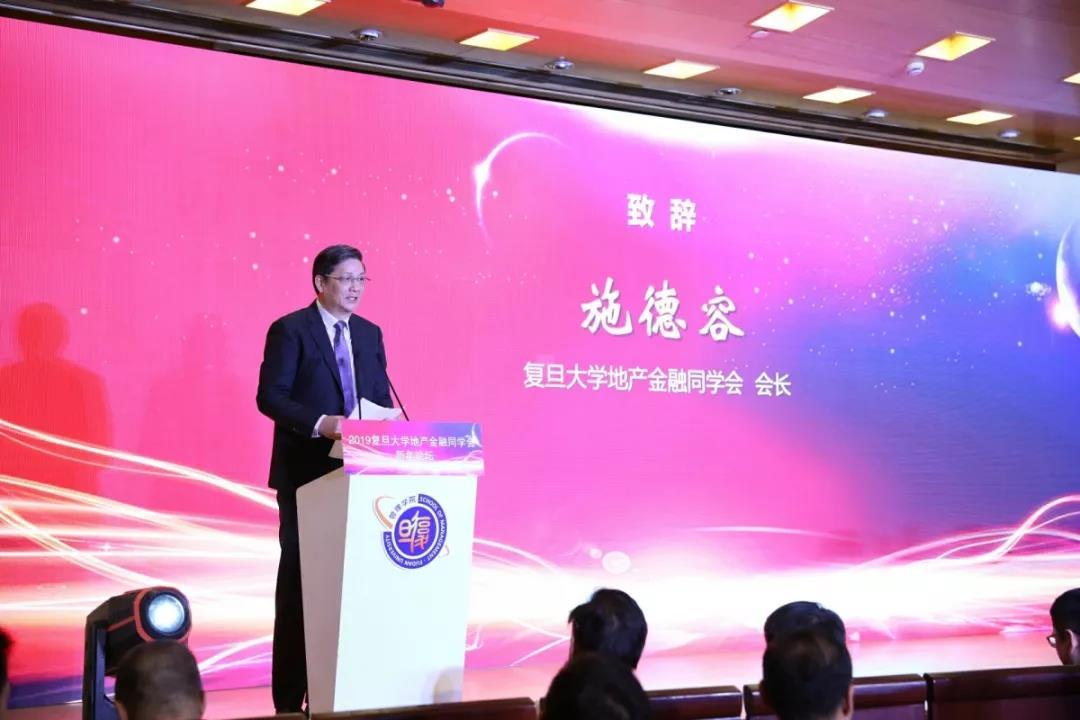 雷竞技app推荐码地产金融同学会施德容会长