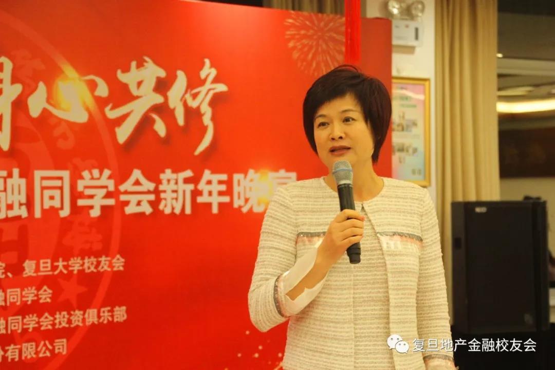 致辞:雷竞技app推荐码地产金融同学会执行会长李元红