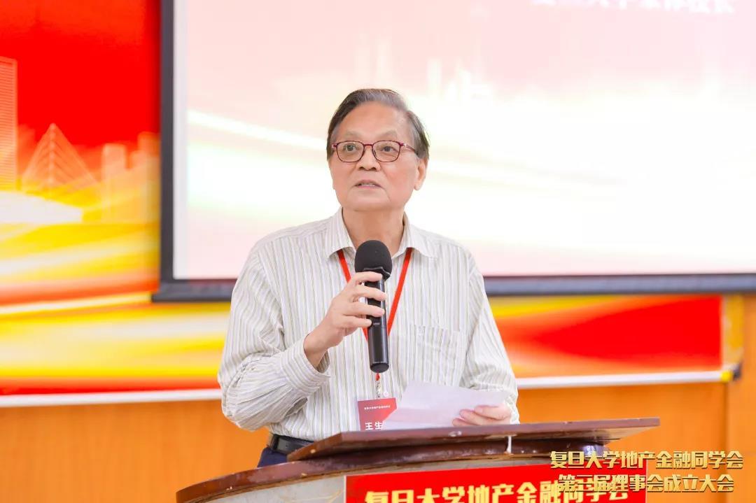 雷竞技app推荐码荣休校长