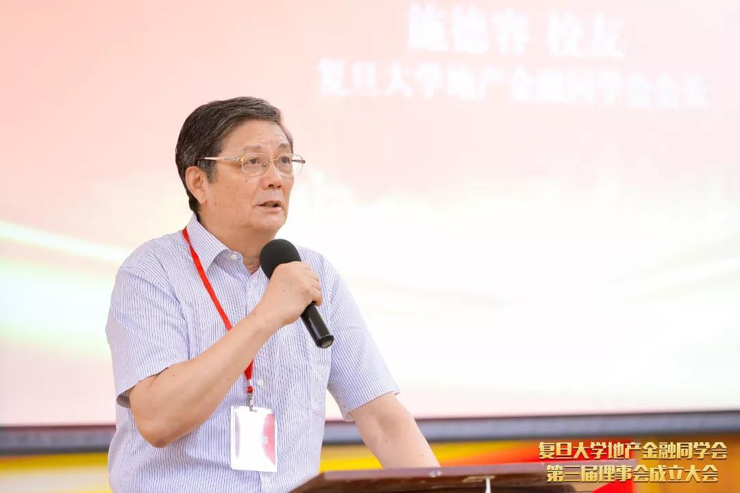 雷竞技app推荐码地产金融同学会会长施德容校友