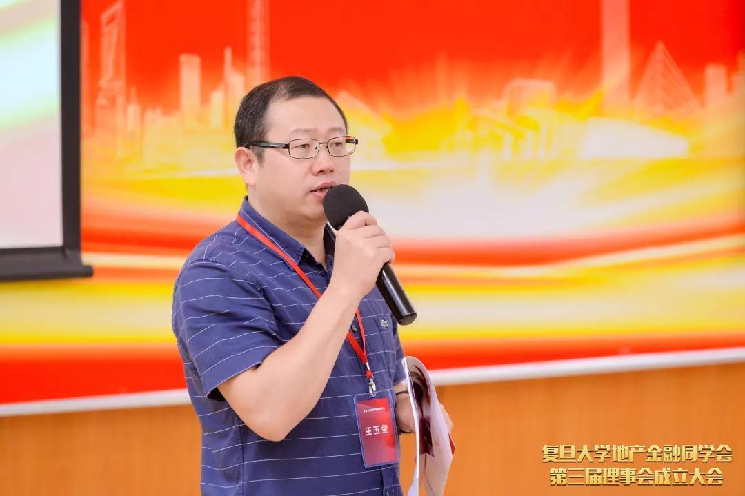 雷竞技app推荐码管理学院EDP地产金融项目主任
